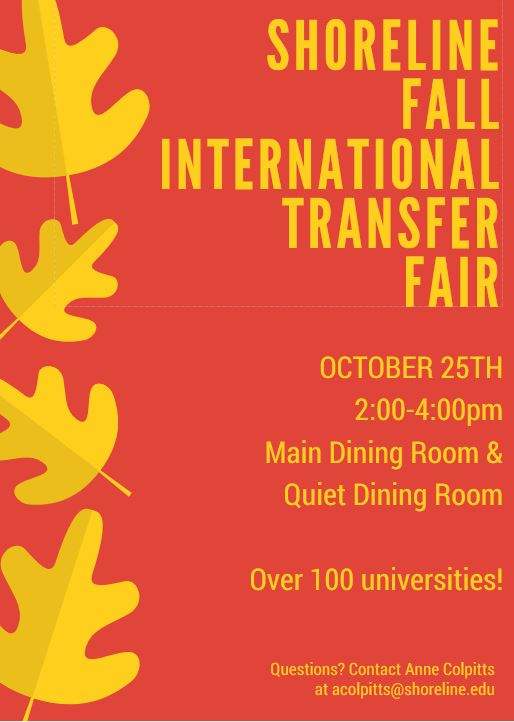 intl_transfer fair