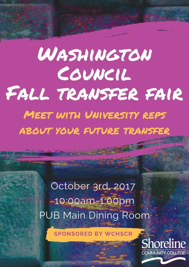 tranfer fair_fall2017